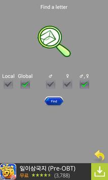 pit-a-pat postbox friend apk screenshot