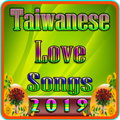 Taiwanese Love Songs icon