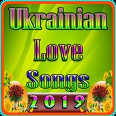 Ukrainian Love Songs icon