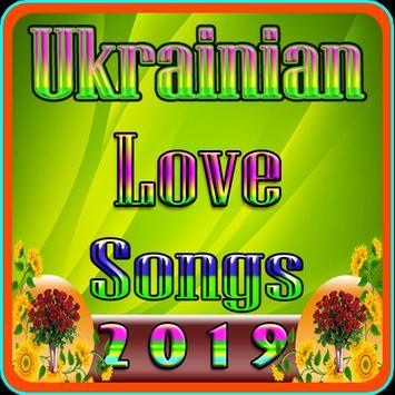 Ukrainian Love Songs poster