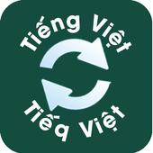 Tiếng Việt mới - chuyển đổi tiếng việt icon