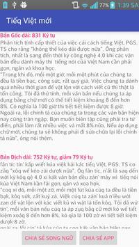 Tiếng Việt mới - chuyển đổi tiếng việt screenshot 5
