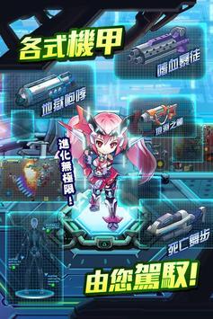 少女兵器 apk screenshot