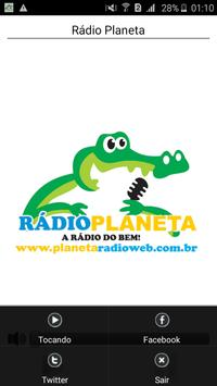 Rádio Planeta screenshot 1