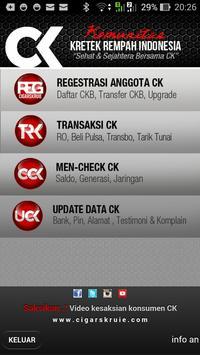 Cigarskruie Mobile screenshot 1