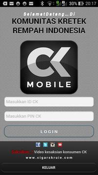 Cigarskruie Mobile screenshot 2
