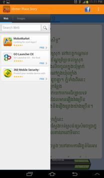 Khmer Place Story screenshot 3