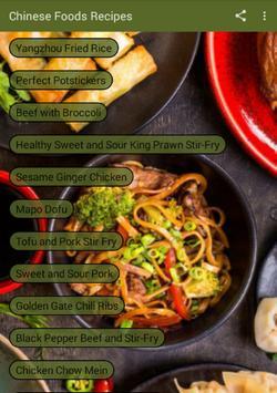Chinese foods recipes descarga apk gratis libros y obras de chinese foods recipes captura de pantalla de la apk forumfinder Image collections