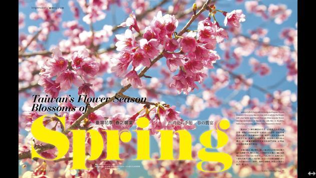 Dynasty Magazine 華航機上雜誌 apk screenshot