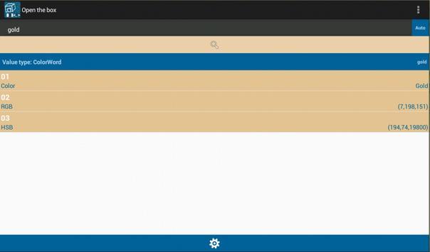 Open the Box (Unit Converter) screenshot 7