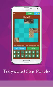 Tollywood Star Puzzle screenshot 2