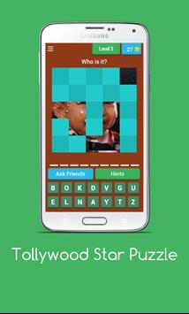 Tollywood Star Puzzle screenshot 3
