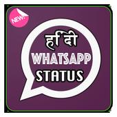 SAD / HOT SHAYARI STATUS 4 You icon