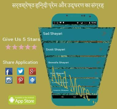 SAD / HOT SHAYARI STATUS 4 You apk screenshot