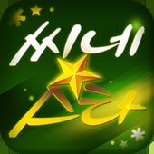 씨네스타 icon