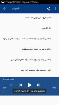 تلاوات الشيخ عبد الباسط عبد الصمد apk screenshot