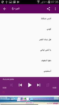 اجمل اغاني الافراح الاسلامية screenshot 3
