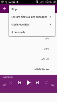 اجمل اغاني الافراح الاسلامية screenshot 2