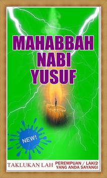 Mahabah Nabi Yusuf apk screenshot
