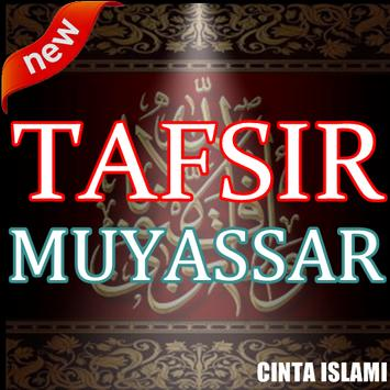 Tafsir Muyassar Lengkap poster