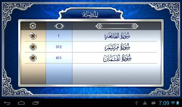 Noor Quran - Lite version apk screenshot