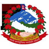 Garuda Municipality icon
