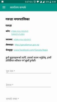 Garuda Municipality screenshot 3