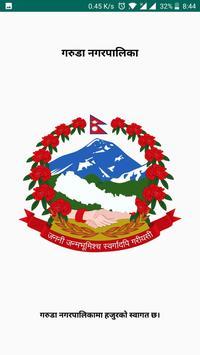 Garuda Municipality poster