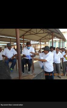 Garuda Municipality screenshot 10