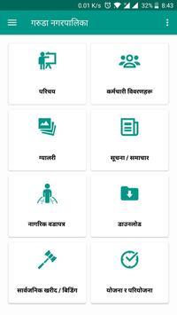 Garuda Municipality screenshot 1
