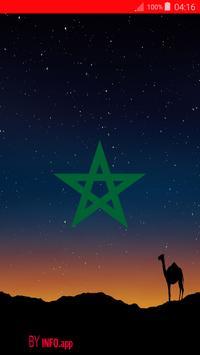 مدن المغرب poster
