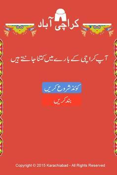 Karachiabad poster
