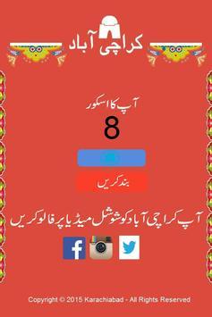 Karachiabad apk screenshot