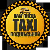 Кам'янець-Подільський Таксі Водій icon