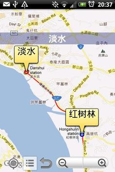 台北捷运-城市游客系列 (Free) screenshot 3