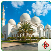 Islamic Famous Places - LWP icon