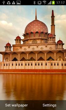 Islamic Famous Places - LWP screenshot 3