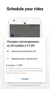 Citymobil Taxi apk screenshot