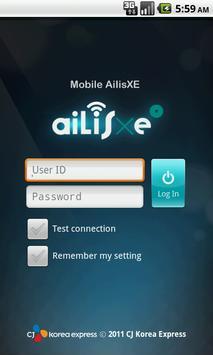 Smart AilisXE screenshot 1