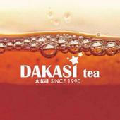 DAKASI Tea icon