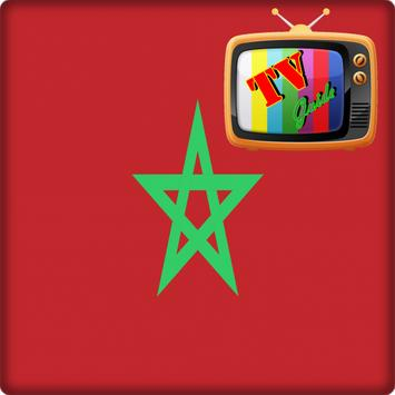 TV Morocco Guide Free screenshot 1
