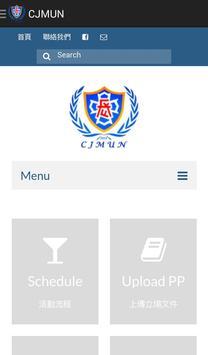 CJMUN - 長榮中學模擬聯合國會議 screenshot 3