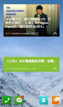 CJMUN - 長榮中學模擬聯合國會議 screenshot 5
