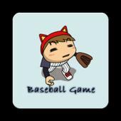 야구게임(사나팬 전용) icon