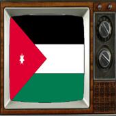 Satellite Jordan Info TV icon