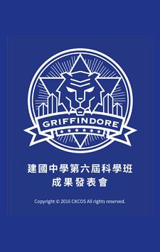 GRIFFINDORE - 建國中學第六屆科學班成果發表會 poster