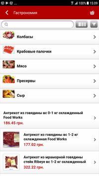 ckapbu.com screenshot 2