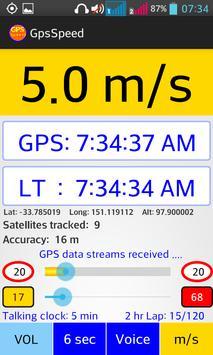free speedometer voice alert screenshot 3