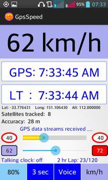free speedometer voice alert screenshot 2