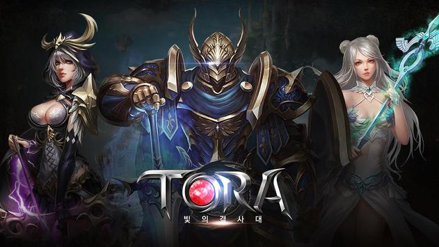토라 (TORA) CBT apk screenshot